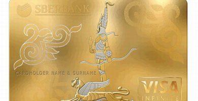 Tarjeta Dorada Visa Infinite de Sberbank